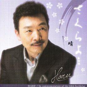 辻本晴夫(作曲家)のイメージ