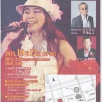 北沢ライブ