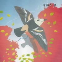 アリランの青い鳥表紙
