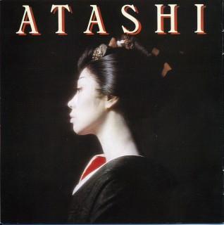 水谷八重子 ATASHI cdジャケットs