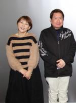 2月01日放送分